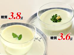 北海道夏野菜スープセット(冷製ポタージュ2個+ヴィシソワーズ2個)