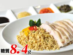 小樽アジアンキッチン シンガポール・チキンライス 4色ソース付き